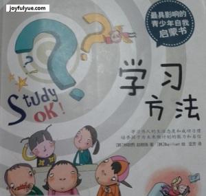 joyfulyue.com_Study-OK_Book-review